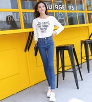 Wholesale High Waist Jeans For Women Fringed Edges Nine Points Was Thin Pencil Pants Feet Big Yards