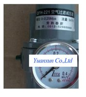 Wholesale FH221 air filter pressure reducer with stainless steel pressure gauge