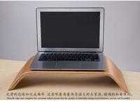 apple imac support - SamD wooden scaffold Apple iMac Display Universal monitor base lumbar support