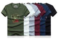 animal battlefield - summer men s T shirt cotton black white red dark green sapphire blue light gray round neck printing Battlefield Jee