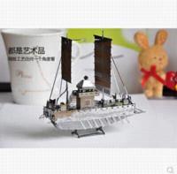 Wholesale 3D three dimensional sculpture miniature ship model puzzle DIY house boat ornaments nano metal plate plates etc