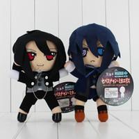 Wholesale Sebastian Anime - 24cm Black Butler Ciel Phantomhive Sebastian`Michaelis Plush Soft Stuffed Doll Toy for kids gift toy free shipping retail