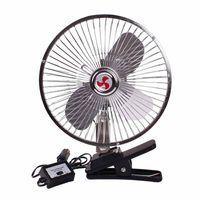 automotive car fan - car fans four leaf fan silver V V automotive sheet metal fan inch auto Fan