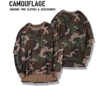 baseball card sleeves - Tide men s spring men s sweater hedging long sleeved camouflage jacket winter influx of hip hop on baseball cards clothes