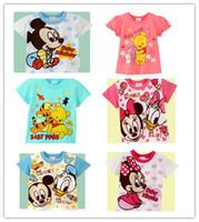 age t shirts - 2016 Boy s T shirt Kids Clothes girl s T shirts cartoon Bear Short Sleeve T Shirt Children Shirt Size Age Years Old