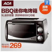 bbq belt - VTO f home mini quality goods for sale BBQ multi function electric oven belt
