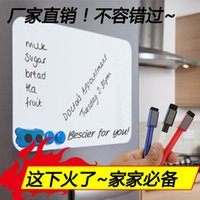 adsorption refrigerator - Magnetic refrigerator mini white board wall soft whiteboard magnetic stickers Adsorption notes incognito message board