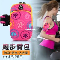bags for running gear - Tiger running arm movement package Pathfinder mobile phone mobile phone sets arm bag running gear arm with the arm and arm sleeve bag