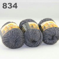 Wholesale colorful hand knitted wool line segment dyed coarse lines fancy knitting hats scarves thick line Dark Grey
