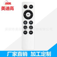 audio control stereos - super thin remote control for MDK digital stereo audio and smart audio offer Personal Tailor