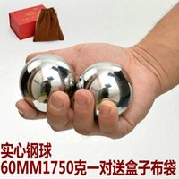 baoding balls solid - Health ball Baoding hand solid steel MM1750 grams in the elderly exercise finger palm massage hand ball