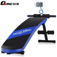 Wholesale Sit Up Benches Board Plate Equipment Household Bodybuilding Abdomenizer Dawdler Abdomen Exerciser Abdominal Muscles Belly Women Men Gym
