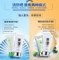Wholesale 2016 New Skin ROLANJONA g g Sunscreen suit Skin Care Refreshing Whitening Moisturizing Body Care Seaside Waterproof SPF30A