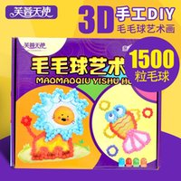 Wholesale Lotus Angel children puzzle kindergarten creative hand stereo painting hair ball toy painting paste ball