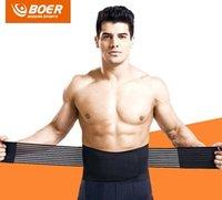 Wholesale Sports fitness belt spring basketball waist waist waist support brace running weightlifting factory order