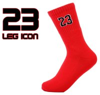 Wholesale New Arrival Chicago Number basketball elite terry cotton socks white black red S034