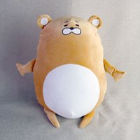 big hamster - New Brand Anime Himouto Umaru chan plush toy cute hamster cosplay stuffed toys kid toy NO