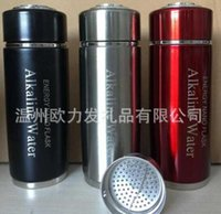 Wholesale Alkaline Water Cups Water Filter Cups Water Filters Drinking Water Filters Nano Energy Cup Alkaline Water Ionizer Alkaline Flask Energy Cup