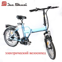 Wholesale Hot Sale Mini Folding Electric Bicycle With W Brushless Motor V10Ah Lithium Battery quot Wheel Colorful Blue Folding E Bike