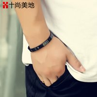 bible fish - The ten is Meidi trust titanium bracelet men cross female Korean bracelet Jewelry lettering Bible paper