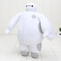 Wholesale Kids Animal Toys Move - Big Hero 6 12inch 30cm Baymax Robot hands can't move Stuffed Plush Animals Toys Christmas Gfit for kids