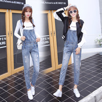 Wholesale Denim overalls women loose height conjoined at the leisure trousers
