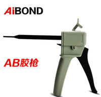 ab industries - professional glue gun for AB glue ml Crafts Repair Tool industry tools