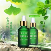 Wholesale AFY Remove body odor lotion Remove body underarm odor traditional Chinese medicine remove foot odor ml