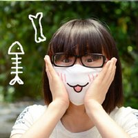 Wholesale Cute Kawaii Anime Kaomoji kun Emoticon mouth muffle Winter Cotton Funny Mouth Anti Dust Face Masks ZA0216
