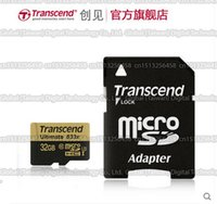 Wholesale DHL shipping GB GB GB GB GB Transcend X micro sd card C10 TF card Flash card Class10 mobile phone memory card SDXC card