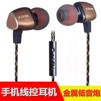 Wholesale note Pu metal subwoofer X36 mobile phone headset wire headset ear toneable song Boxed