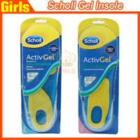 Wholesale Hight quality Scholl Gel Activ Scholl Insole Activ Gel Soft Silicone Damping Insole For Men Women foot care accessory
