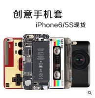 apple machines case - The New Style Originality Game Machine Protective Case For Iphone Camera Calculator Casual Tpu Soft Shockproof Shell For iphone5