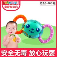 Wholesale AUBAY newborn monkey teether baby rattles Aobei enlightenment years old toys
