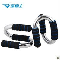 Wholesale new Push up support S push ups frame push ups home fitness equipment