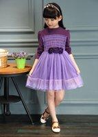 ball of yarn - 2016 new spring part of Korean girls wear long sleeved yarn skirt Lace Princess dress
