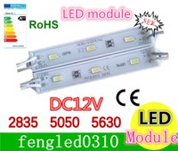 Wholesale LED light module V IP66 waterproof superbright SMD2835 LED light module White Red Yellow Blue Green RGB DC12V High Quality