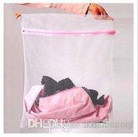 Wholesale by DHL New Clothes Laundry Lingerie Mesh Net Care Wash Bag Laundry Hamper X50CM RJ1217 dd