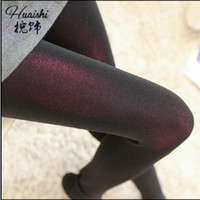 Wholesale 2016 Fall New Women s Sexy Leggings Micropressure False Transparent Colored Nylon Chinlon Leggings Slim Skinny Leggings Women