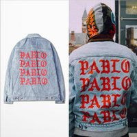 album wash - KANYE Kanye album to commemorate the destruction PABLO washing to do the old denim jacket denim clothing Dongdaemun GD