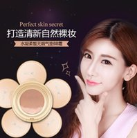 Wholesale HOT100 BIOAQUA Flawless cushion bb cream Moisturizing Natural Concealer nude makeup primer modified color