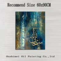 background artists - Experienced Artist Hand painted Abstract Background Islamic Calligraphy Oil Painting On Canvas Arab Oil Works