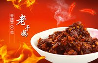 Wholesale Chinese Traditional Spicy Dish LAO GAN MA Spicy Dish Delicious Side Dishes