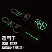 Wholesale Hand Sewing Luminous leather Car key cover Car Remote Key Chain Case Holder For Hyundai SANTAFE IX35 MISTRA Elantra Buttons Folding
