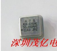 Wholesale Import into the crystals square DIP m MHZ to MHZ