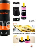 Wholesale Korean Cooking Master Multifunctional Egg Boiler Eggplus Automatic egg roll maker cooking tools egg cup