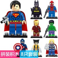 Wholesale 2015 new hot Small kids Toy Super Heroes Series Set Minifigures Building Toys New Kids Gift Compatible