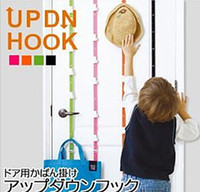 Wholesale distribution UPDN HOOK adjustable door hook with back door hanging hook