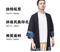 Wholesale A Chinese male male carp costume Hanfu Chinese wind Mens thin coat summer national dress gown retro tide