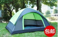 Wholesale Mountain animal to set up the two second speed of the automatic camping tents camping equipment